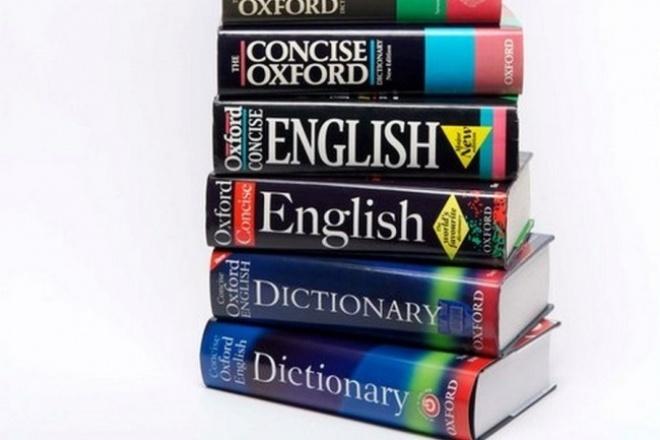 Перевод с английского или на английскийПереводы<br>Переведу статью с английского на русский или наоборот. Опыт работы с языком есть. Также есть большое желание совершенствоваться. С удовольствием возьмусь за любой текст.<br>