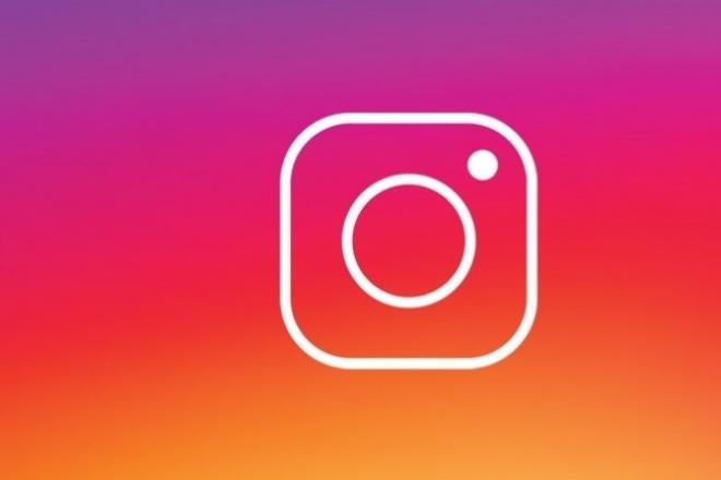 100 комментариев в Instagram от живых людейПродвижение в социальных сетях<br>100 комментариев Качественные, положительные развернутые комментарии под тематику поста в профиле, от живых людей<br>