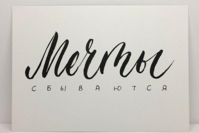 Разработаю логотип 23 - kwork.ru