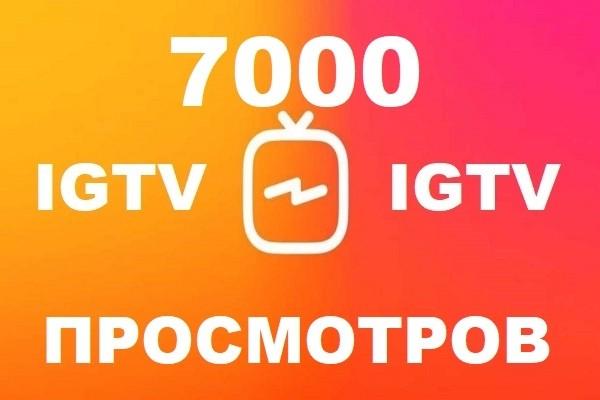7000 Просмотров вашего видео на телевидении IGTV в Инстаграм + Бонус 1 - kwork.ru