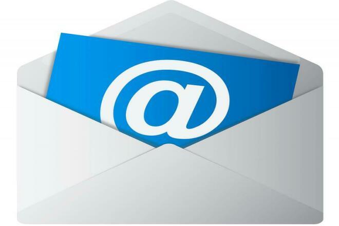 Зарегистрирую 60 почтовых ящиков 1 - kwork.ru