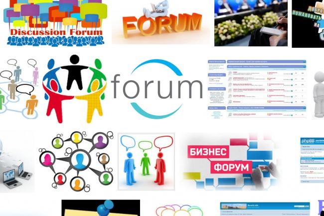 Размещение постов на ФорумахДоски объявлений<br>размещу 20 постов на форумах и досках по вашей тематике поиск подходящих досок и форумов или по вашим ссылкам<br>