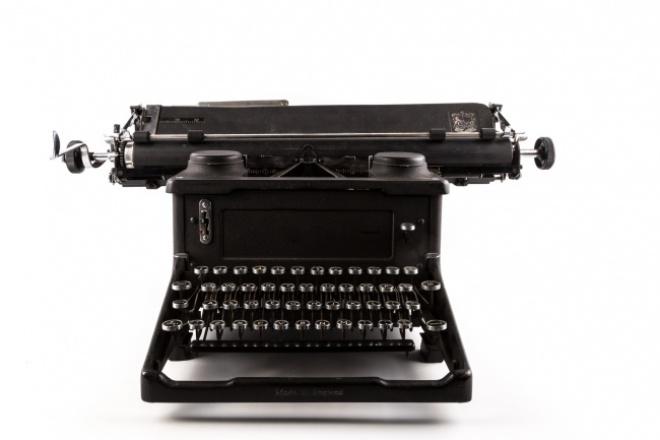Наберу текстНабор текста<br>наберу для вас текст в электронном виде со скана, фото, с рукописного- при условии разборчивого почерка ваши преимущества: быстро печатаю владею русским, английским, немецким языком при обнаружении опечаток в оригинале - исправлю и укажу где<br>