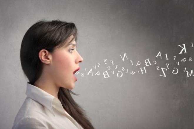 Занятия с логопедом для взрослых и детейРепетиторы<br>Занятия со взрослыми и детьми по коррекции устной и письменной речи: -нарушения звукопроизношения -общее недоразвитие речи/ ОНР - дисграфия/ нарушения письма -дислексия/ нарушения чтения<br>