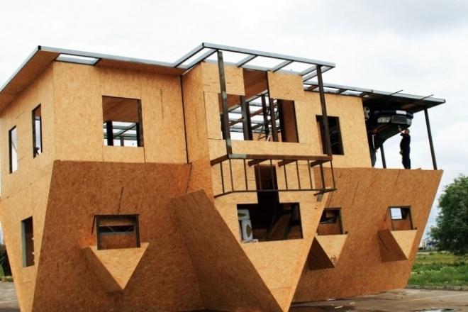 Расчет материалов для строительства каркасного дома 1 - kwork.ru