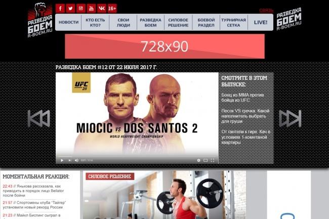 Стильный дизайн сайта за адекватные деньги 1 - kwork.ru