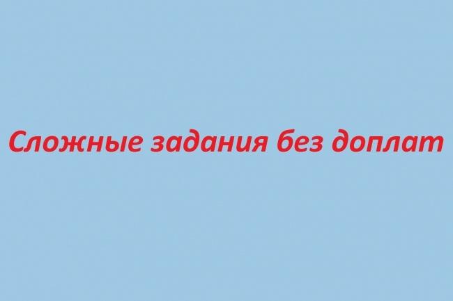 Перевод аудио и видео в текст, набор текста с фото 1 - kwork.ru
