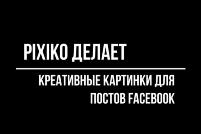 Создам 120 GIF для постов Facebook 1 - kwork.ru