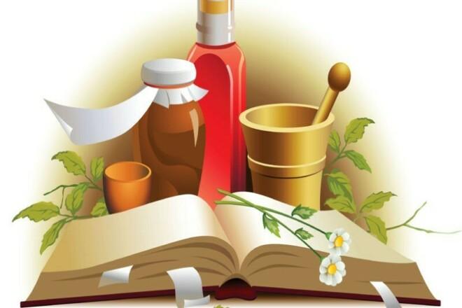 Рерайт статей - медицина, здоровье 1 - kwork.ru