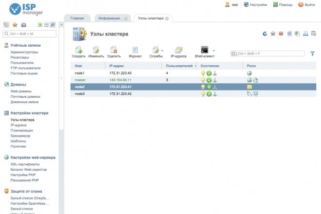 Установлю ISP manager на Centos, Ubuntu 1 - kwork.ru