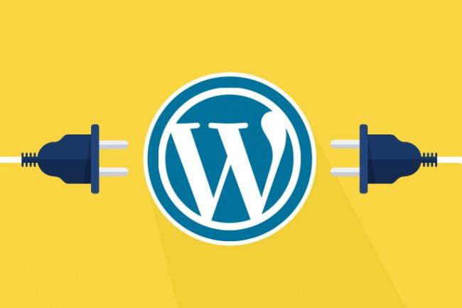 Создам и настрою сайт на Wordpress 1 - kwork.ru