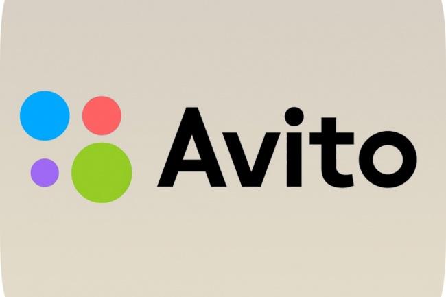 Парсинг Avito 1 - kwork.ru