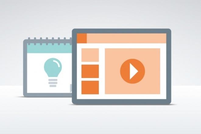 Презентация Power PointПрезентации и инфографика<br>Создам информативную презентацию до 10 слайдов. Таблицы, рисунки, диаграммы, тезисы, эффекты.<br>