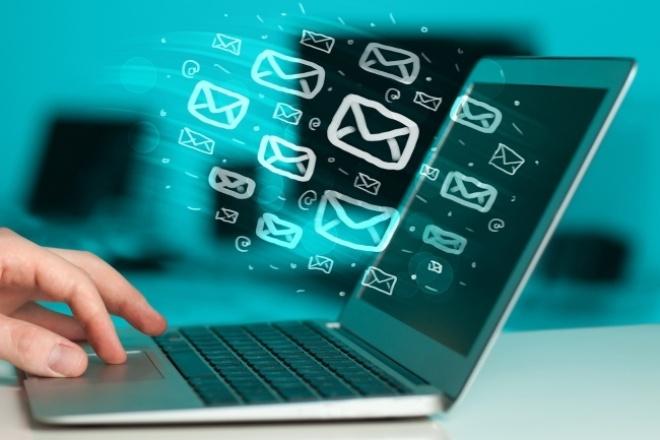 Зарегистрирую 150 почтовых ящиков на любых email  сервисах 1 - kwork.ru