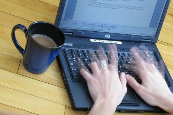 Напишу статью на тематику гаджетов и технологийСтатьи<br>Уважаемые покупатели напишу для вас статью, статья грамотная и интересная, могу писать на постоянной основе<br>