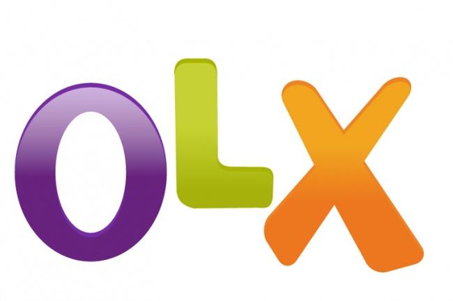 Размещение объявлений на OLXДоски объявлений<br>Размещу объявления на сайте OLX.KZ Бизнес сразу пойдет в гору, так как OLX.KZ - одна из самых популярных досок объявления в Казахстане. Работаю только со сферой Автозапчасти!<br>