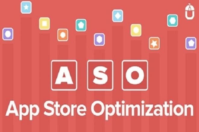 Сделаю App Store Optimization для вашего приложенияМобильные приложения<br>Для того, чтобы ваше приложение легко находили на App Store, к нему необходимо грамотно подобрать ключевые слова. Около 2-х лет работаю в IT-сфере и прекрасно знаю как делается оптимизация ключевых слов для App Store. Сделаю оптимизацию для локализаций: EN (USA), FR (France), RU (Россия), остальные локализации (EN UK, EN AUS, EN CA, FR CA) за дополнительную плату.<br>