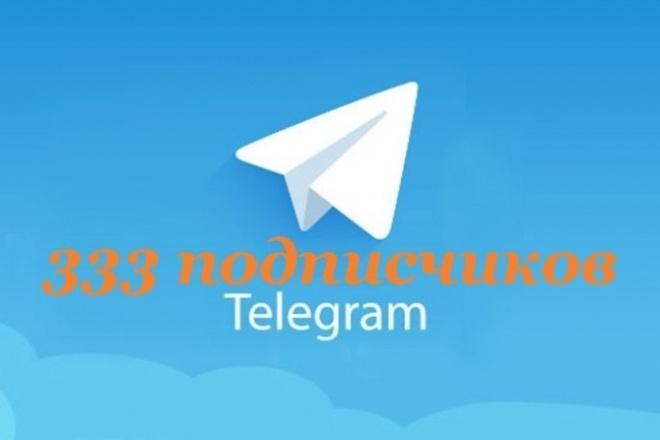Привлеку 333 подписчиков в TelegramПродвижение в социальных сетях<br>Telegram- активно развивающийся мессенджер в России. Настоящие подписчики. За 1 кворк к вам подпишутся 333 подписчиков. Процент отписок - все зависит от вашего контента. Обычно, он небольшой - до 3-5 %. Это станет отличным стартом в продвижении вашего канала. Что вы получаете в итоге: - настоящие и реальные подписчики - быстрый старт - своевременное выполнение заказа.<br>