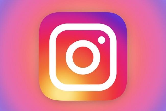 Подписчики на ваш профиль в InstagramПродвижение в социальных сетях<br>1000 подписчиков на ваш профиль в Instagram. Русскоязычные или со всего мира. Чтобы подписки корректно выполнились профиль должен быть открытым! Если у вас закрытый профиль, откройте его перед заказом! Отписки 1%.<br>