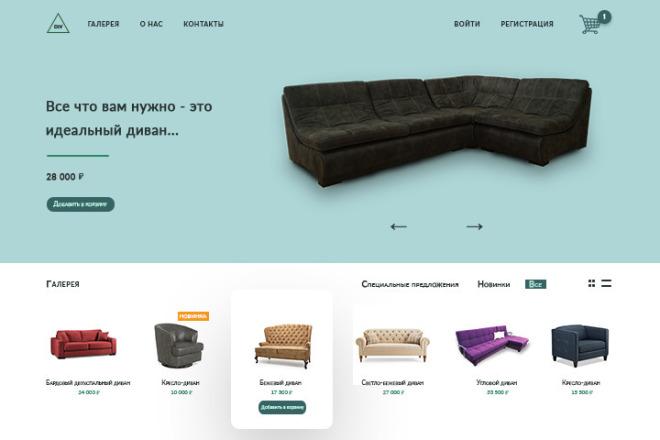 Дизайн одного блока Landing page 1 - kwork.ru