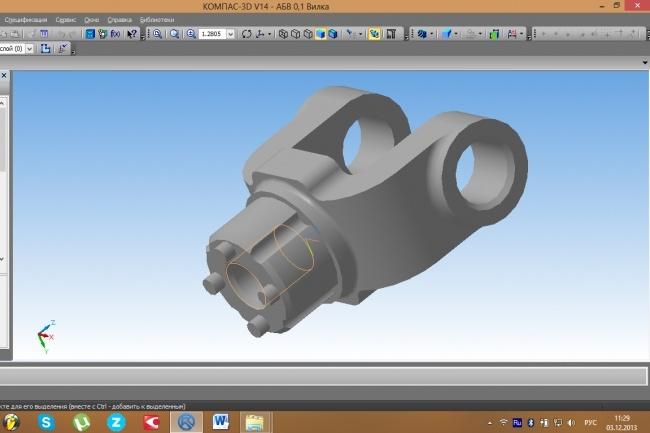Kompas 3D проектирование и создания 3D моделей 1 - kwork.ru