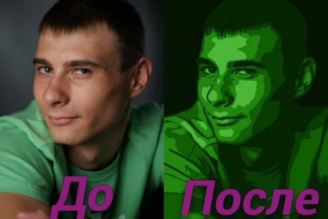 Портрет в стиле поп арт 1 - kwork.ru