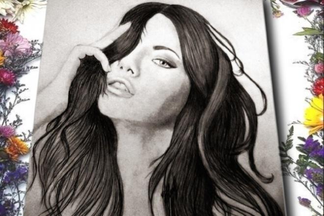 Напишу портрет карандашом, в электронном виде 1 - kwork.ru