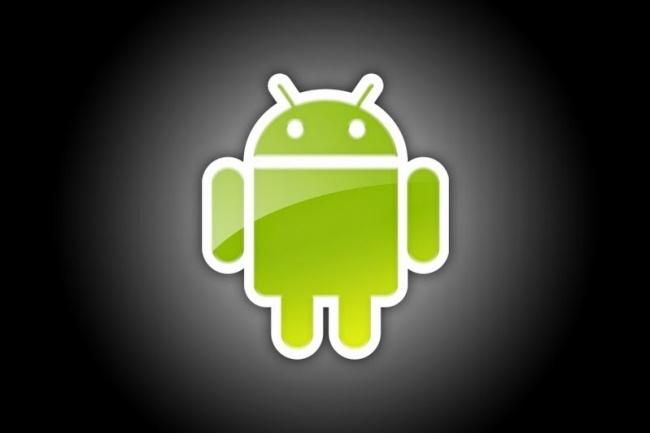 Конвертирую сайт в мобильное, адаптивное Android приложение 1 - kwork.ru
