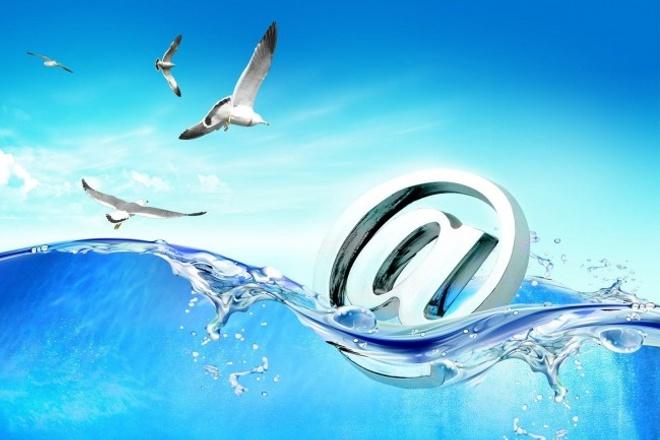 Зарегистрирую почтовые ящики Gmail 1 - kwork.ru