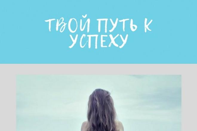 Создам дизайн и оформлю 3D обложку 1 - kwork.ru