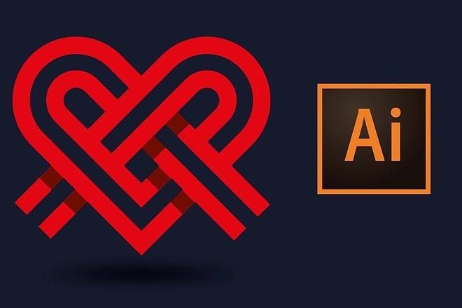 Нарисую логотип с нуля 17 - kwork.ru