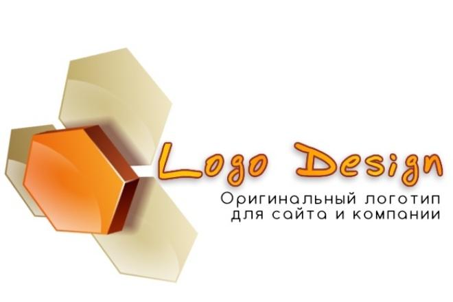 Оригинальный логотип за 1 деньЛоготипы<br>Дизайн логотипа. Изготоление логотипа для компании и сайта, изготоление фавикон для сайта в течении одного дня.<br>