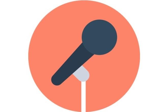 Сведение вокала с минусомРедактирование аудио<br>Профессионально сделаю сведение вокала с минусом плюс мастеринг. На выходе получаете качественный и готовый трек в любом формате.<br>