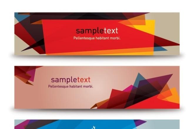 3 тематических баннераБаннеры и иконки<br>Создам 3 тематических баннера в программе photoshop. После выполнения работы предоставляю 3 варианта в следующих форматах: 1) .psd (photoshop) 2) .png 3) .jpg<br>