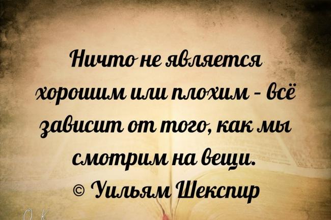 Расшифровка аудио, фото файлы в текст 1 - kwork.ru