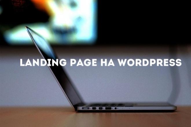 Одностроничный или Landing page на Wordpress 1 - kwork.ru