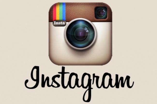 4000 подписчиков InstagramПродвижение в социальных сетях<br>Нужны подписчики в аккаунт Instagram? Тогда вам просто необходимо приобрести этот кворк! Я приведу на ваш аккаунт в Instagram более 4000 новых людей и они подпишутся на ваш аккаунт! Нужно больше подписчиков в Instagram? Заказывайте сразу несколько кворков! Обратите внимание! Т.к подписчики - это обычные люди, то со временем возможен небольшой процент отписок, примерно 5%-10%. Также Ваш аккаунт в Instagram должен быть открытым, иметь аватарку и хотя бы 1-2 фотографии или видео.<br>