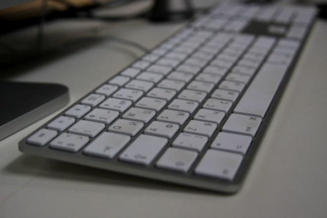 Набор и расшифровка текста из аудио-видеоматериаловНабор текста<br>1 кворк включает расшифровку и набор текста до 15 000 символов с фото, аудио-видеоматериалов. Также входят проверка орфографии и оформление в MS Word: выравнивание, отступы, списки и т. д.<br>