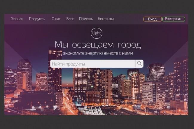 Шапка для интернет-магазина 1 - kwork.ru