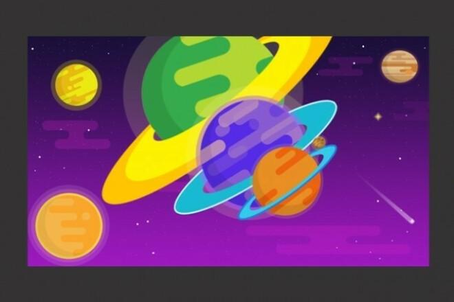 Графические элементы в стиле Flat и Material 1 - kwork.ru