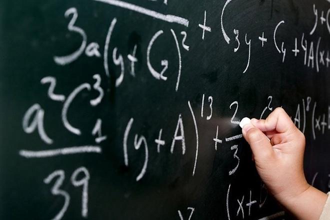 Репетиторство. Обучу важным аспектам алгебры, геометрии 1-9 класс 1 - kwork.ru