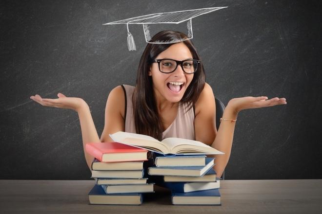 Обучение, Быстрые и эффективные курсы английского языка 1 - kwork.ru