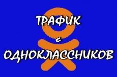 Соберу базу  5000 e-mail адресов по любому направлению 12 - kwork.ru