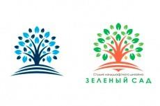 Переведу логотип в вектор 41 - kwork.ru