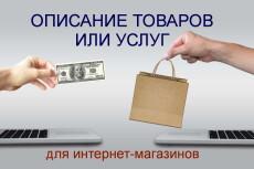 Статьи на тему грузоперевозок 4 - kwork.ru