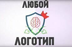 Сделаю Красивое Минималистичное Интро, Заставку 3 - kwork.ru