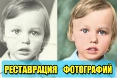 Уменьшу вес картинок без потери качества 29 - kwork.ru