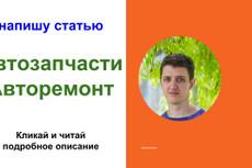 Сервис фриланс-услуг 130 - kwork.ru