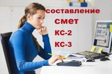 Геодезические чертежи 3 - kwork.ru