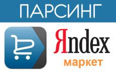 Копирайтинг - 2000 знаков. Интересный, грамотный, продающий текст 12 - kwork.ru